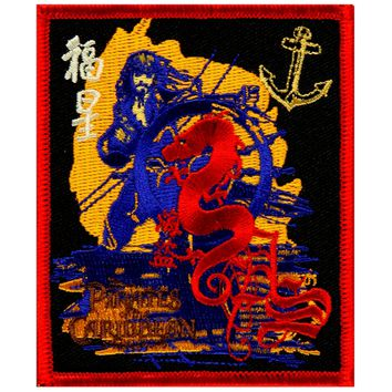 Pirates Of The Caribbean - Jack Tessel Patch