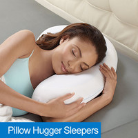 BioSense Plus™ Sleep Pillow for Pillow-Hugger Sleepers—Buy Now!