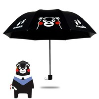 Japanese Mascot of Kumamon Umbrella Sunscreen Travel Umbrella Compact Lightweight Cute Adults Women's Umbrellas