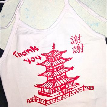 SWEET LORD O'MIGHTY! CHINESE TAKE OUT HALTER