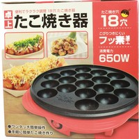 Octopus Ball Maker - Takoyaki Electric Cooker