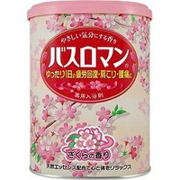 New Japanese Bath Salt Powder 680g Bathroman Sakura Cherry Blossom MADE IN JAPAN
