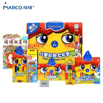 Marco 12 Colored Pencils For Painting 7 sets of children gift box Sketch Colour Set Kids Colouring Pencils Art School Supplies