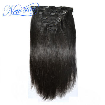 New Star Clip In Human Hair Extensions 7Pcs/Set Natural Color 120G Brazilian Straight Virgin Hair