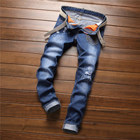 Slim Stretch Pants With Pocket Jeans Ripped Holes Skinny Pants [6541763715]