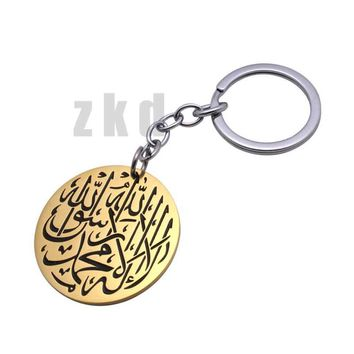 zkd  Engraved Allah Muslim Shahada stainless steel key ring  key chain islam Arabic God Messager  Gift  jewelry