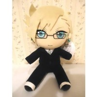 Super Rare! Dramatical Murder Virus Plush Gift Nitro+ Chiral Event Limited Item