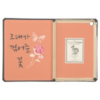 The flower you picked for me - 그대가 꺾어 준 꽃 iPad air cases