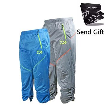 2018 DAIWA New Outdoor Sports Pants Professional Men Fishing Pants Zippers Quick-Drying Windproof Breathable trousers Send Gift
