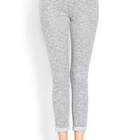 FOREVER 21 Sporty Chic Heathered Sweatpants