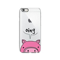 Pig Cute Animal Clear Transparent Plastic Phone Case Phone Cover for Iphone 7/8_ SCORPIOshop (VA296, iphone 7/8)