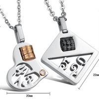 """Couple's Stainless Steel """"Combo Lock"""" Necklaces - (C-NEC-1100)"""