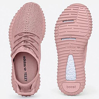 Tagre Adidas Women Yeezy Boost Sneakers Running Sports Shoes
