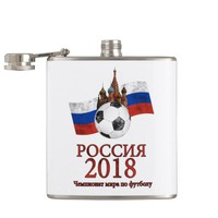 Russia Football World Cup Flask