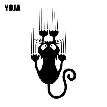 YOJA 7.5*15CM Waterproof Cat Pattern Car Sticker Funny Animal Vinyl Decal Car Window Bumper Stickers C4-0636