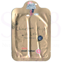 dr Lola Chinatown Player Mask (Skin reset button)