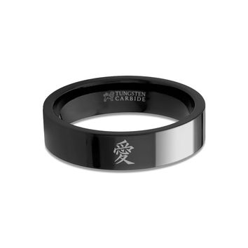 "Chinese Love Symbol ""Ai"" Character Engraved Black Tungsten Ring"