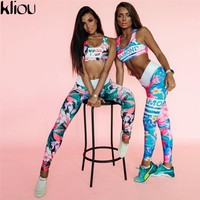Adele Retro Print Active Sportsbra + Leggings Set