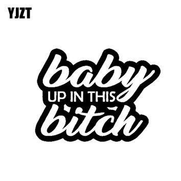 YJZT 15.2CM*11.3CM  Baby On Board Baby Up In This Bitch Mom Life Minivan Vinyl Decal Sticker Car Black/Silver C10-00102