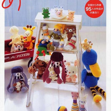 Amigurumi Collection Vol.3 - Japanese Crochet Pattern Book for Kawaii Animal Designs - B120
