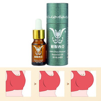 10ml Breast Enlarget Essential Oil Big Bust Up Beauty Breast Enlarge Firming Enhancet Cream Safe Fast Sex Products ht