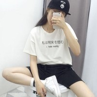 I HATE REALITY TEE from Storeunic