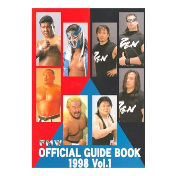 FMW Guide Book 1998 Vol. 1