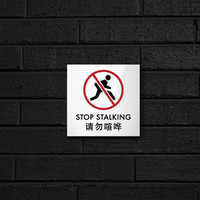 Funny Facebook Sign. Silly Chinglish Sign Fail Decor for the Home or Office. Stop Stalking