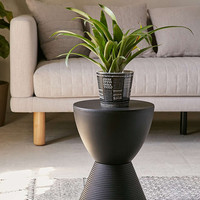 Albi Side Table - Urban Outfitters