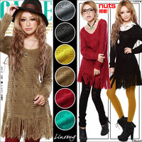 Rakuten: [☆ with the fringe roughly cable knitting knit dress PK-1137 ] It has been had GPE] ◆- Shopping Japanese products from Japan