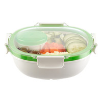 Round On-the-Go Salad Container