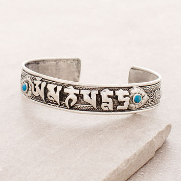 Mantra of Love Bangle