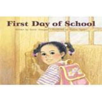 On Our Way to English Small Big Book 6pk Grade K The First Day of School
