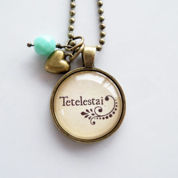 Tetelestai Necklace - It Is Finished - Greek - Christian Jewelry -  Scripture Pendant - Bible Verse - Custom Text Jewelry - Inspirational