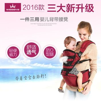 Children Waist Stool, Baby Sling Waist Stool, Former Hold baby Shoulders breathable Waist Stool