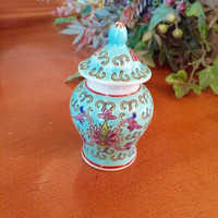 Aqua Blue Small Chinese Ginger Jar/Vintage Ginger Jar