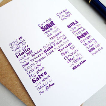 Hello card many languages purple hi card any occasion typography