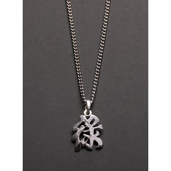 Chinese symbol for Wealth Sterling Silver Men's Necklace