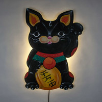 Night Neko Wall Light