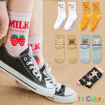 Cute Stripes Cat Fruit Banana Strawberry Socks Funny Crazy Cool Novelty Cute Fun Funky Colorful