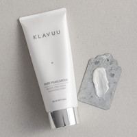 KLAVUU Pure Pearlsation Revitalizing Facial Cleansing Foam - Soko Glam