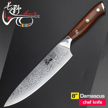 8 inch damascus chef knife Japanese vg10 steel kitchen knives beautiful rosewood handle master luxury cook cutlery gift 2017 new