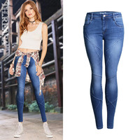 Women's Fashion Slim Stretch Plus Size Jeans [11474122383]