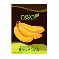Next Organics Organic Dark Chocolate Bananas (6x4 OZ)