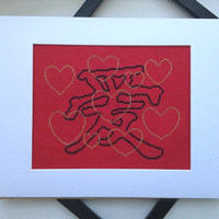 Cross stitch pattern of Ai Chinese script of love with 9 hearts Outline font of AI PDF format pattern chart and instruction instant download