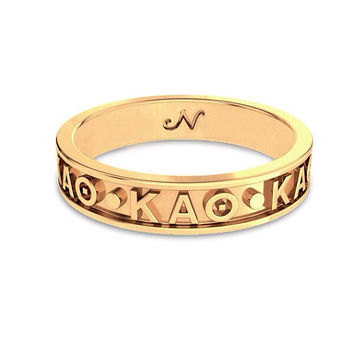 Kappa Alpha Theta Ring, Gold Plated Original Signature Letter Ring, available in any Sorority