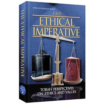 The ethical imperative (hard cover)
