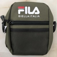 FILA Trendy Couples Fashion Casual Backpack F-A30-XBSJ green