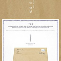 BTS - 2018 SEASON'S GREETINGS Desk Calendar+Diary+Making DVD+Postcards+Extra Photocards Set+