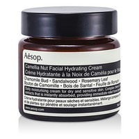 Aesop 2.01 oz Camellia Nut Facial Hydrating Cream